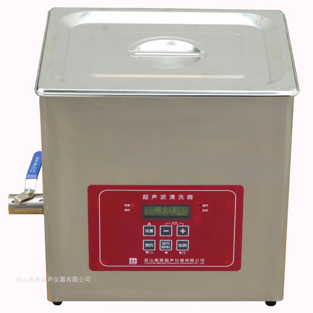 昆山美美 KM-300DE 中文液晶台式超声波清洗器
