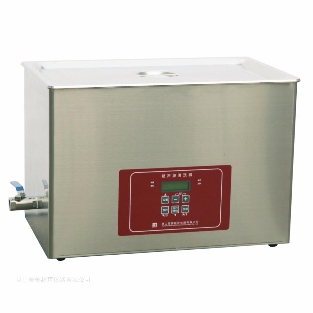 昆山美美 KM-600DV 中文液晶台式超声波清洗器
