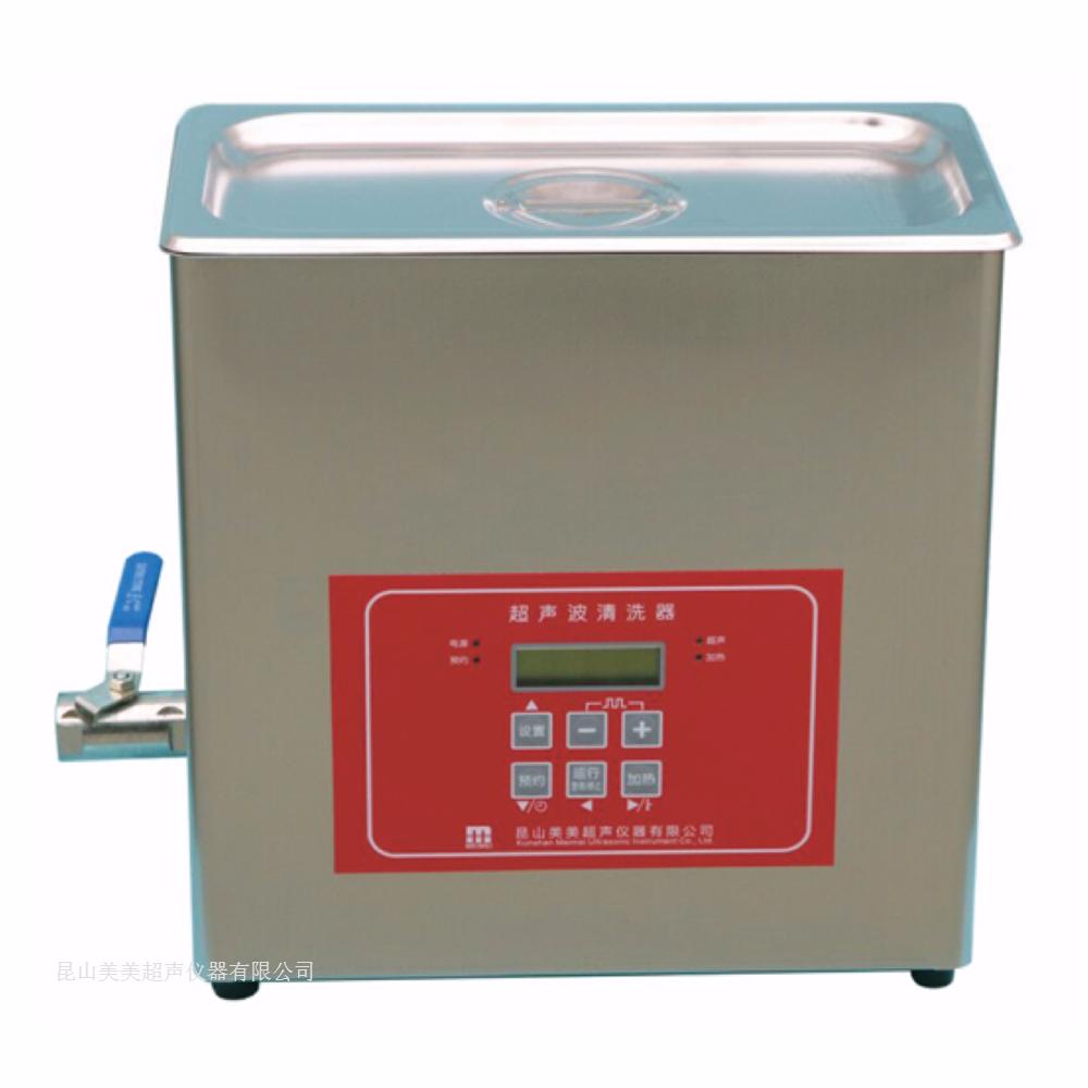昆山美美 KM3200DE 中文液晶台式超声波清洗器