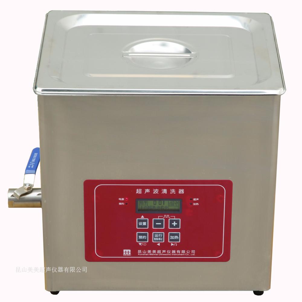 昆山美美 KM7200DV 中文液晶台式超声波清洗器