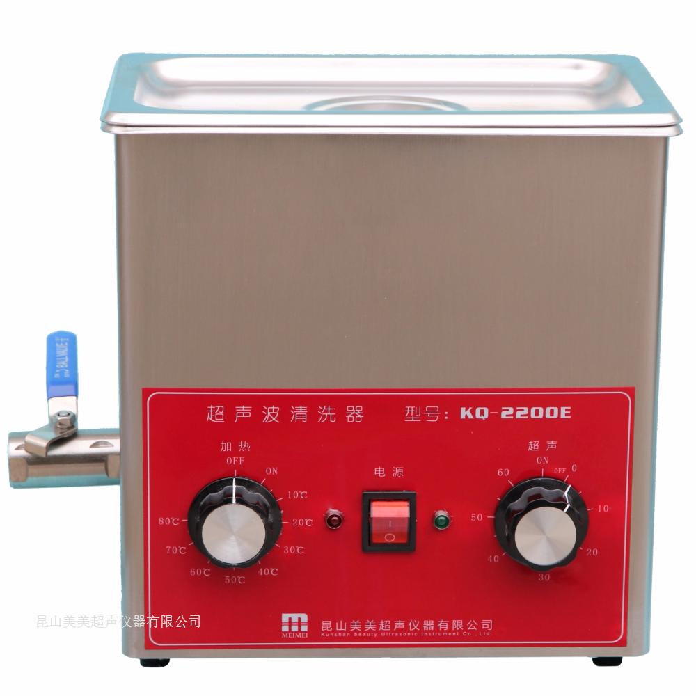 昆山美美 KQ2200E 旋钮型台式超声波清洗器