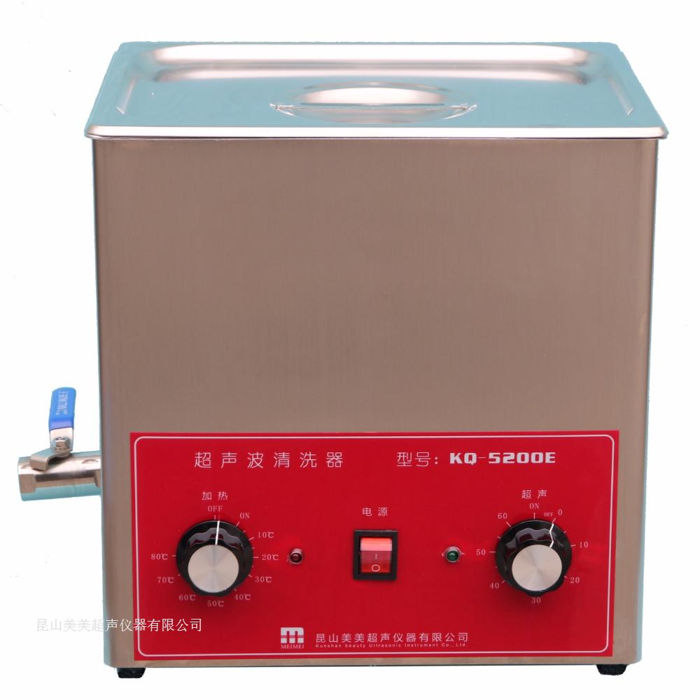 昆山美美 KQ5200E 旋钮型台式超声波清洗器