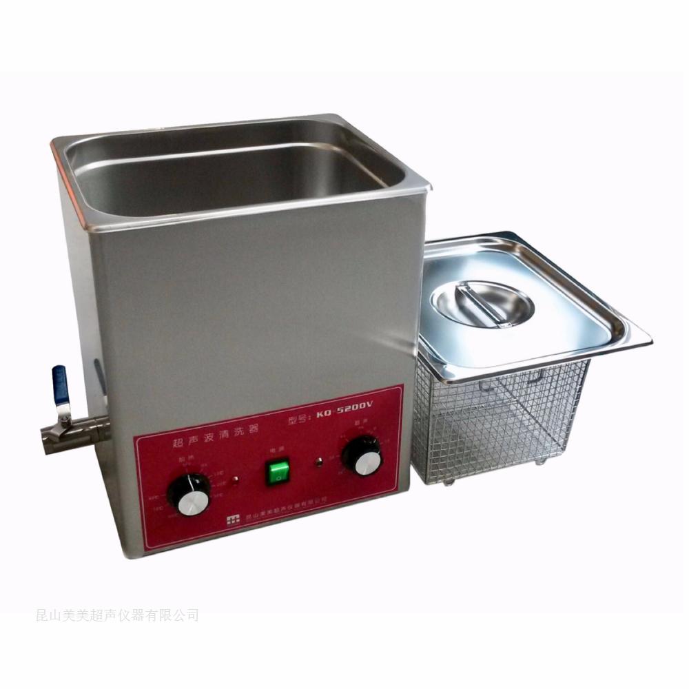 昆山美美 KQ-5200V 旋钮型台式超声波清洗器