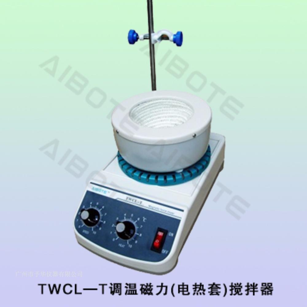 调温恒温型电热套搅拌器