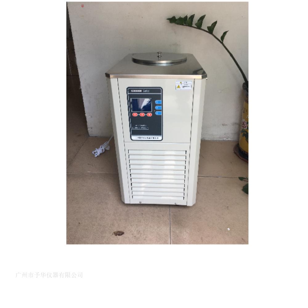 低温冷却液循环泵(冷循环机)