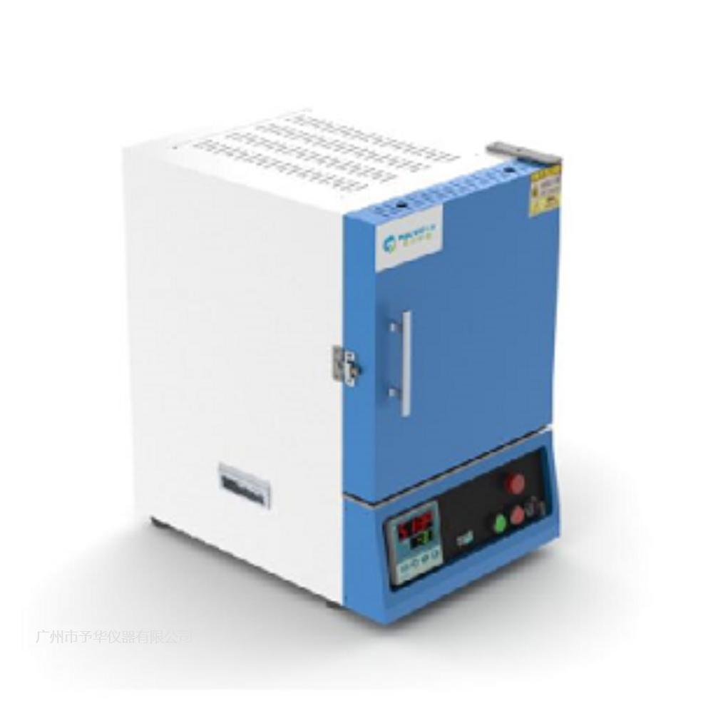 MXX系列箱式高温炉(马弗炉)