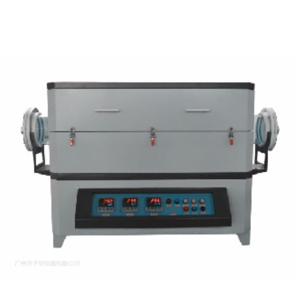 MXGA管式炉系列