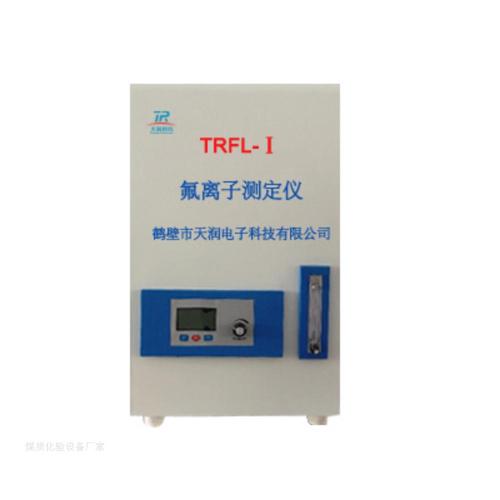 氟离子测定仪
