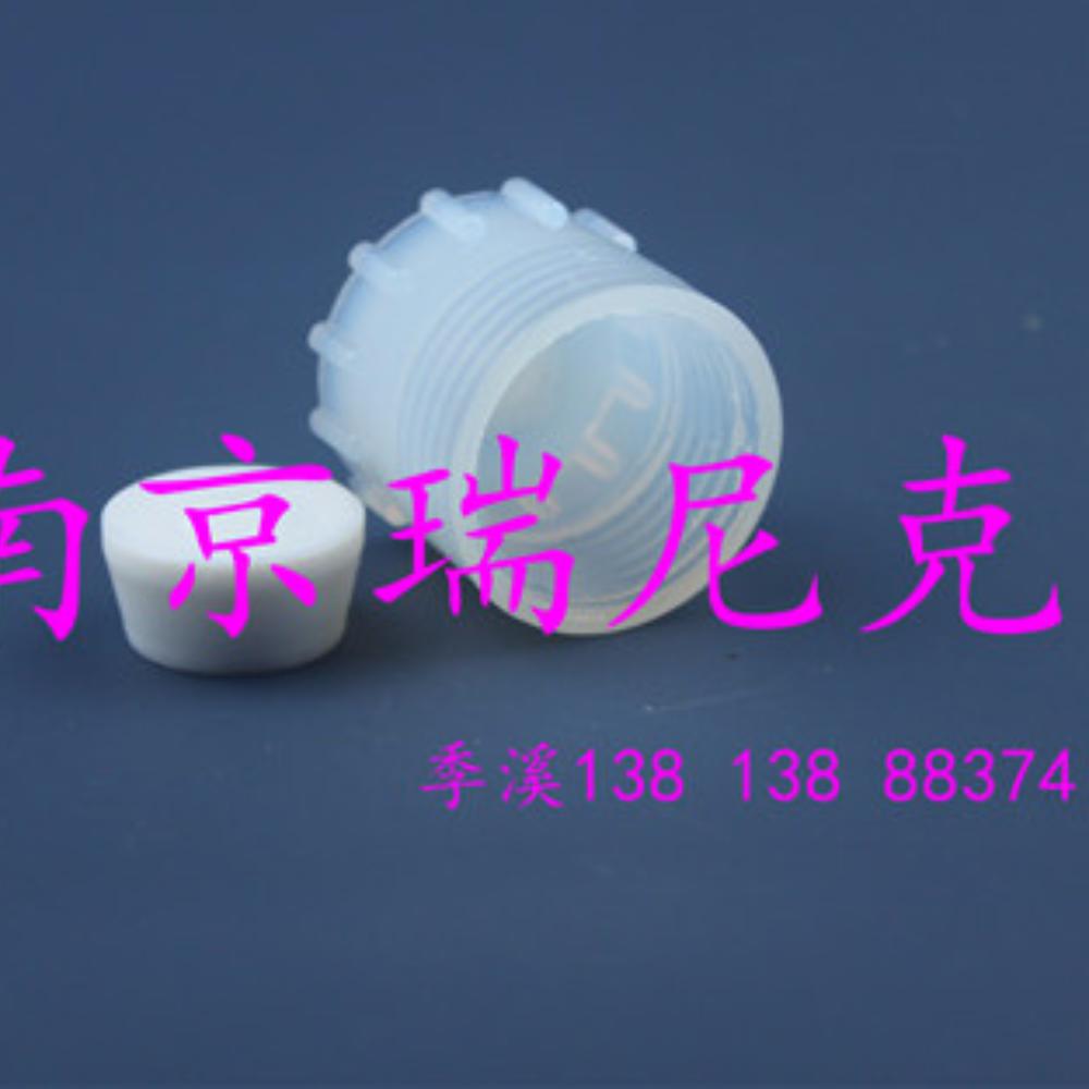 CEM微波消解罐55ml907576含盖子垫片