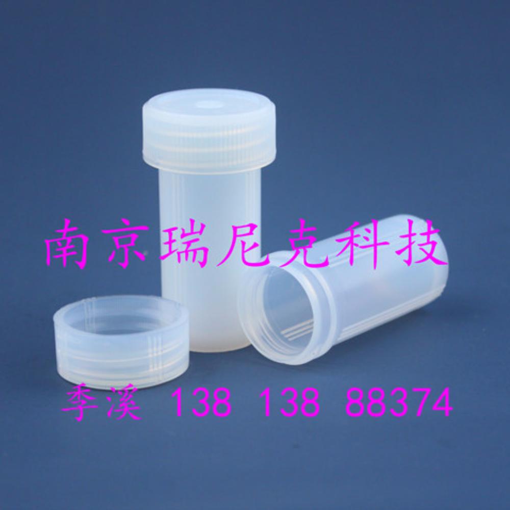 PFA消解罐溶样罐聚四氟乙烯消解罐配套石墨消解仪消解管