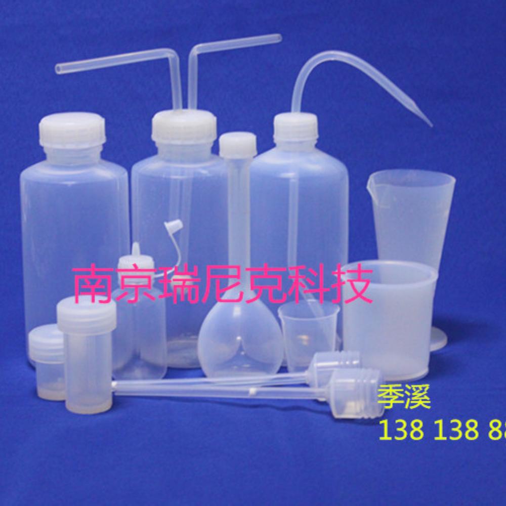 FEP试剂瓶250ml特氟龙试剂瓶