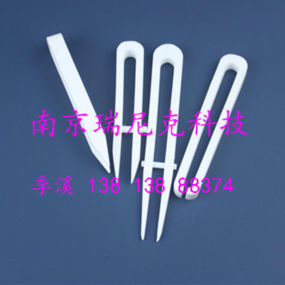 PTFE聚四氟乙烯镊子150mm可定制