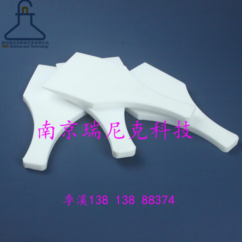 聚四氟药厂专用药铲可定制尺寸