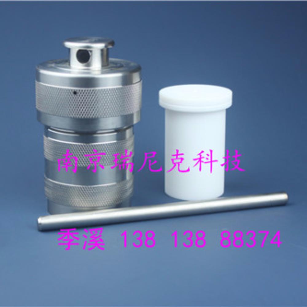进口材质TFM高压消解罐50ml耐温260度