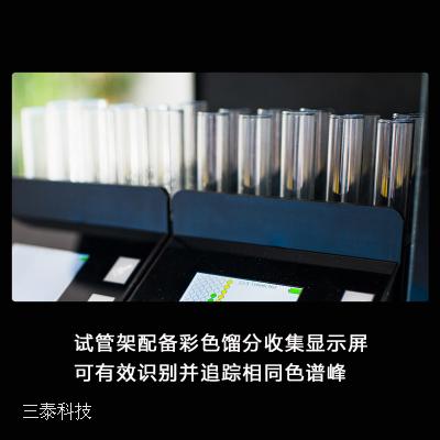 标准型-快速液相制备色谱系统-SepaBean machine