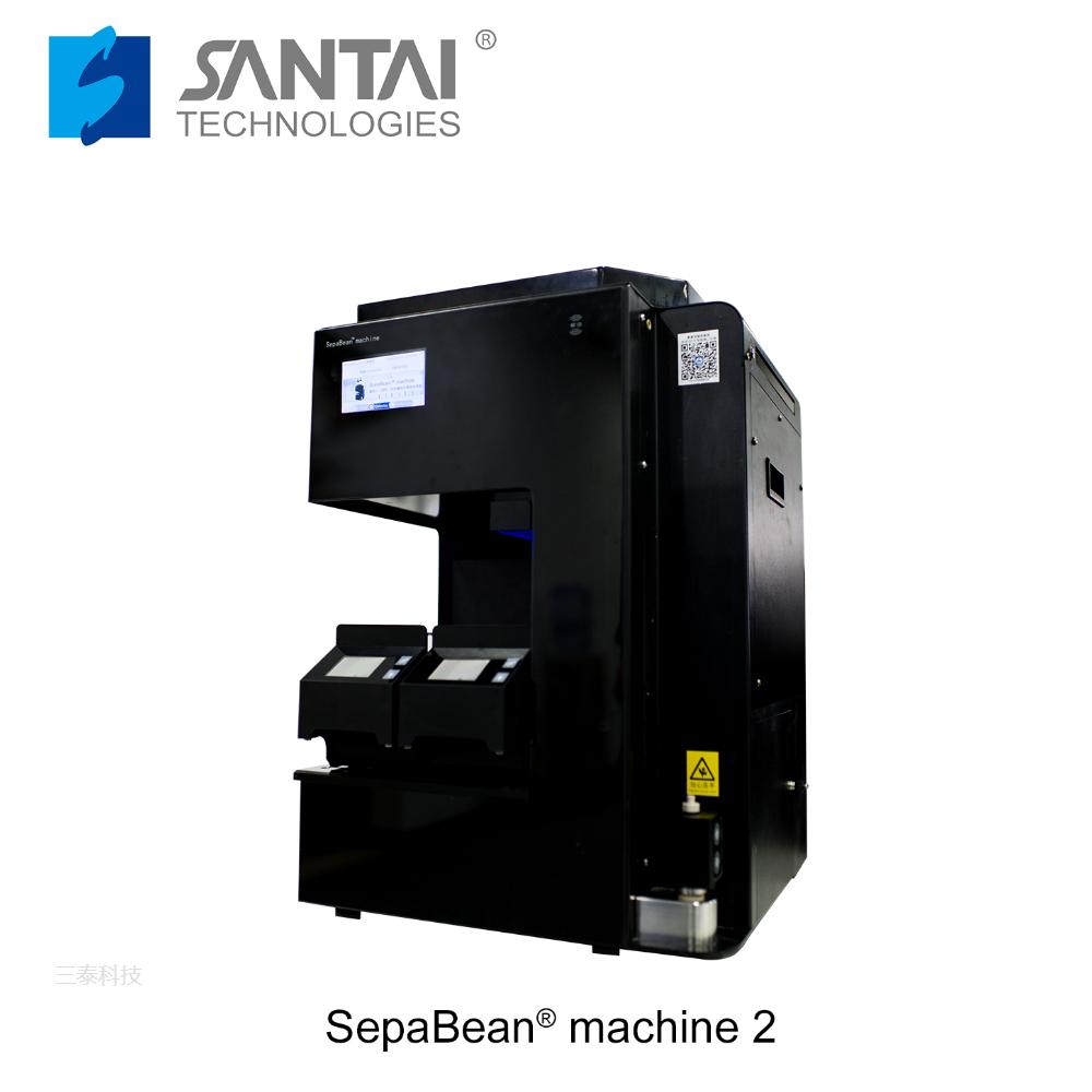专家型-快速液相制备色谱系统-SepaBean machine 2