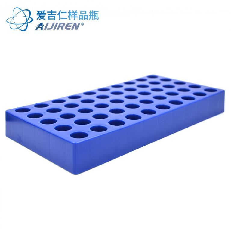 爱吉仁 2ml/4ml 专用样品瓶架 50孔