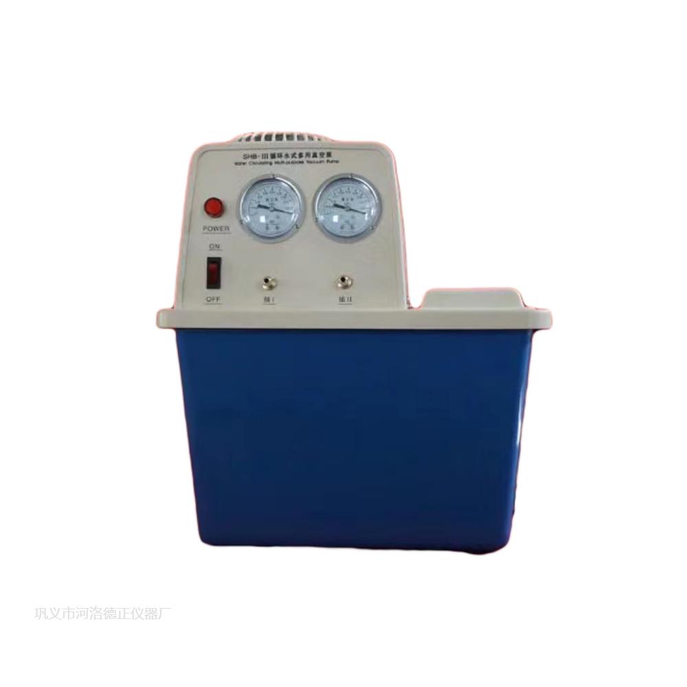 循环水多用真空泵  实验室用真空泵
