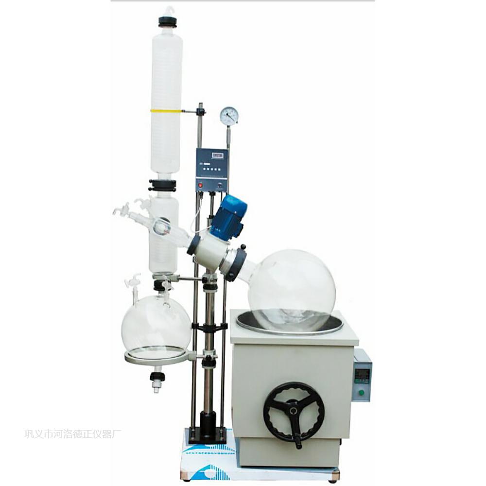 实验室旋转蒸发器  50L  蒸馏结晶设备  化工实验设备